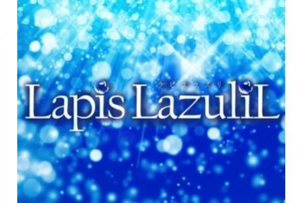 ラピスラズリの紹介0