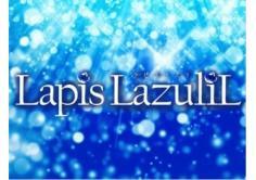 ラピスラズリの紹介