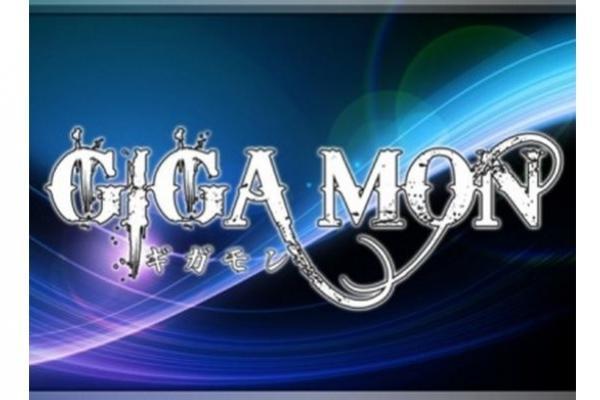 GIGA MON(ギガモン)の紹介0