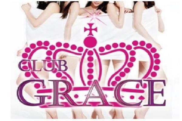 GRACE(グレース)の紹介0