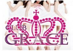 GRACE(グレース)の紹介