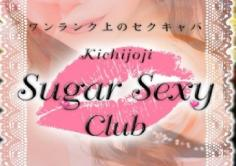 Sugar(シュガー)の紹介・サムネイル0
