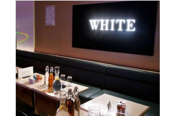 WHITE(ホワイト)の紹介2