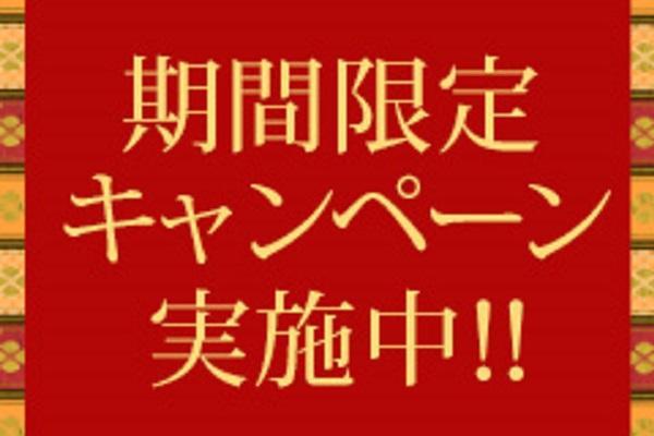 桜花爛漫(オウカランマン)の紹介2