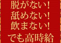 桜花爛漫(オウカランマン)の紹介・サムネイル3