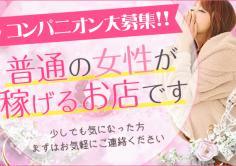 小倉ショコラ(コクラショコラ)の紹介・サムネイル0
