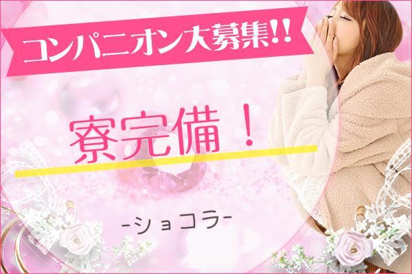 小倉ショコラ(コクラショコラ)の紹介3
