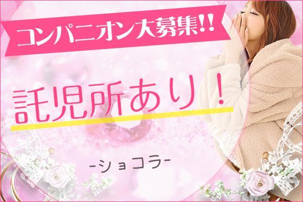 小倉ショコラ(コクラショコラ)の紹介4