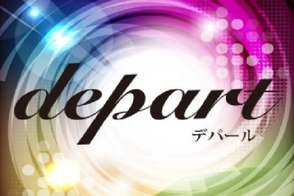 depart(デパール)の紹介4