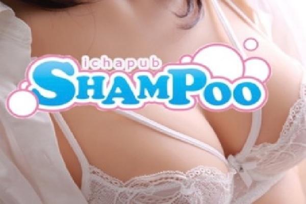 SHAMPOO(シャンプー)の紹介5