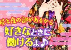 大江戸 歌舞伎町(オオエド)の紹介・サムネイル3