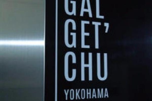 横浜ギャルゲッチュ(ヨコハマギャルゲッチュ)の紹介4