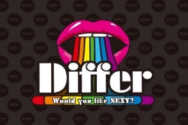 Differ(ディファ)の紹介3