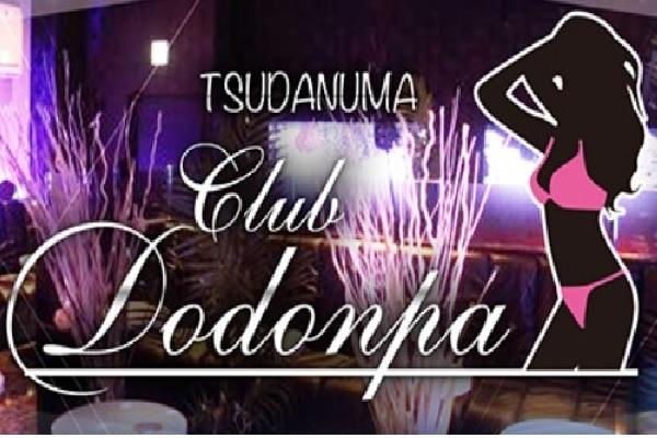 club Dodonpa(ドドンパ)の紹介5