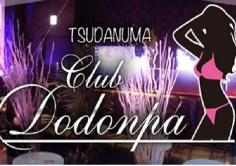 club Dodonpa(ドドンパ)の紹介・サムネイル5