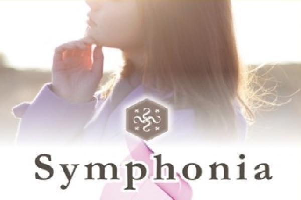 Symphonia(シンフォニア)の紹介0