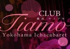 Tiamo(ティアモ)の紹介・サムネイル1