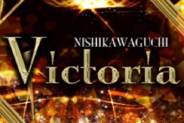 Victoria(ヴィクトリア)の紹介0