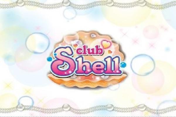 Club Shell(クラブシェル)の紹介0