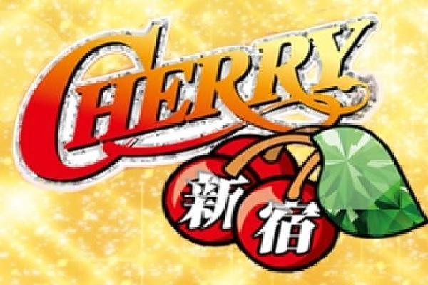 CHERRY 新宿(チェリーシンジュク)の紹介0