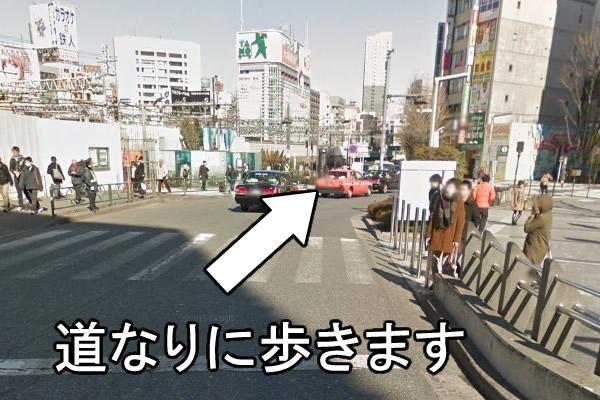 新宿東口を出て、左手に道なりに歩いていきます。