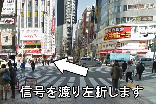 靖国通りにあたりますので、そのまま信号を渡り、左折します。 (ドンキホーテを背中に置きます。)