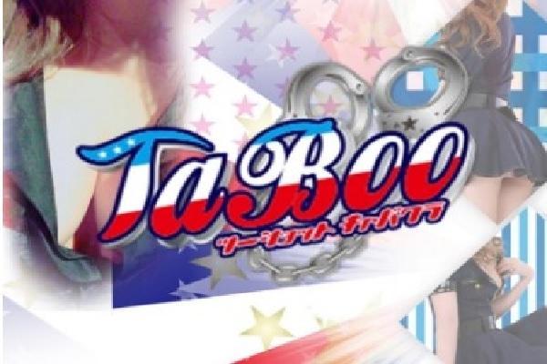 TaBoo(タブー)の紹介1