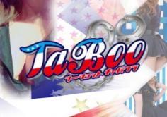 TaBoo(タブー)の紹介・サムネイル1