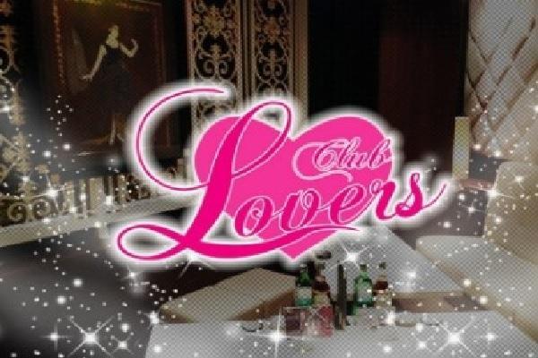 Club Lovers(ラヴァーズ)の紹介5