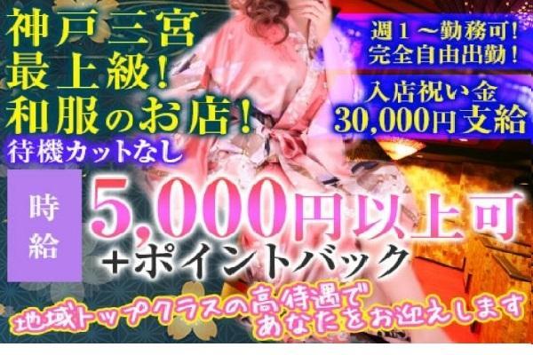 かぐやの城(カグヤノシロ)の紹介1