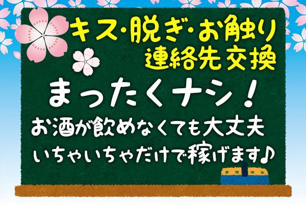 学園祭(ガクエンサイ)の紹介3