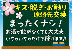 学園祭(ガクエンサイ)の紹介・サムネイル3