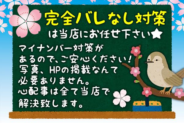 学園祭(ガクエンサイ)の紹介4