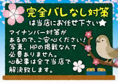 学園祭(ガクエンサイ)の紹介・サムネイル4