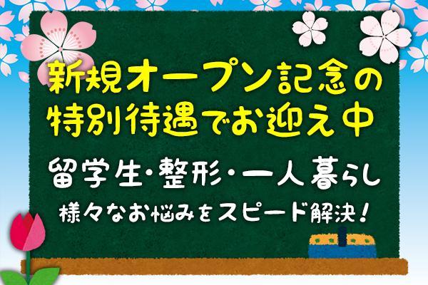 学園祭(ガクエンサイ)の紹介6
