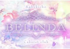BELINDA(ベリンダ)の紹介・サムネイル0
