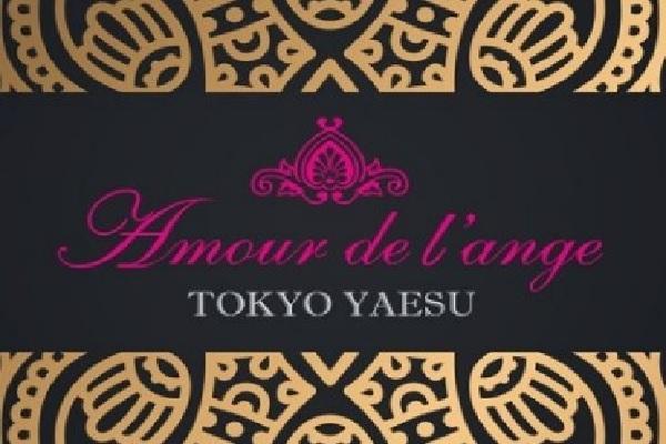 Amour de lange(アムールドランジュ)の紹介0