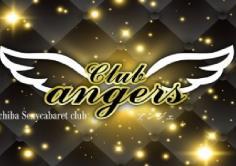 club angers(クラブアンジェ)の紹介