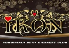 IKON(アイコン)の紹介・サムネイル5