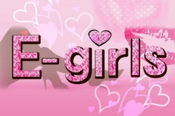 E-girls(イーガールズ)の紹介0