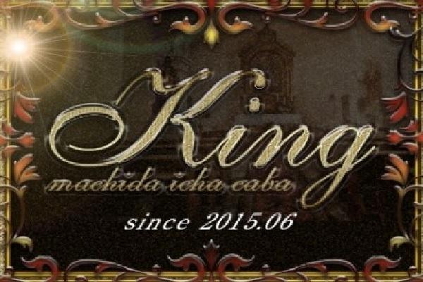 club KING(クラブキング)の紹介0