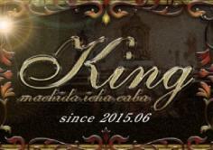 club KING(クラブキング)の紹介