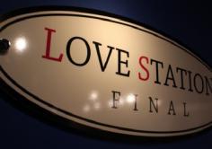 LOVE STATION FINAL(ラブステファイナル)の紹介・サムネイル1
