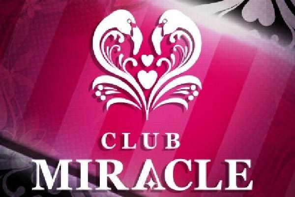 MIRACLE(ミラク)の紹介0