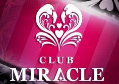 MIRACLE(ミラク)の紹介・サムネイル0
