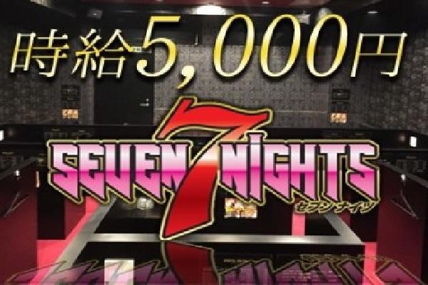 SEVEN NIGHTS(セブンナイツ)の紹介3