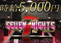 SEVEN NIGHTS(セブンナイツ)の紹介・サムネイル3