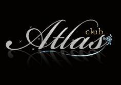 クラブ アトラスの紹介・サムネイル1