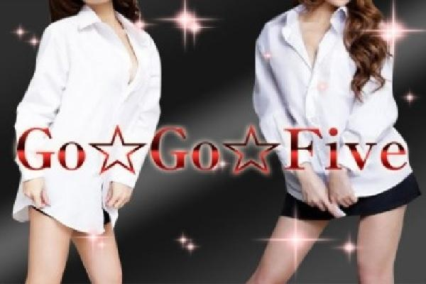 Go☆Go☆Five(ゴーゴーファイブ)の紹介0