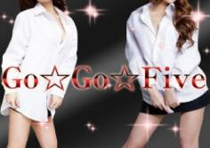 Go☆Go☆Five(ゴーゴーファイブ)の紹介・サムネイル0
